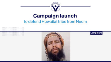 Photo of Campaign launch to defend Huwaitat tribe from Neom