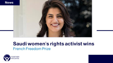 Photo of Saudi women's rights activist wins French Freedom Prize