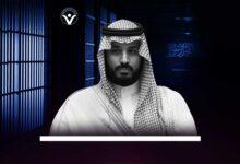 صورة الإخفاء القسري جريمة ينتهجها النظام السعودي دون رادع