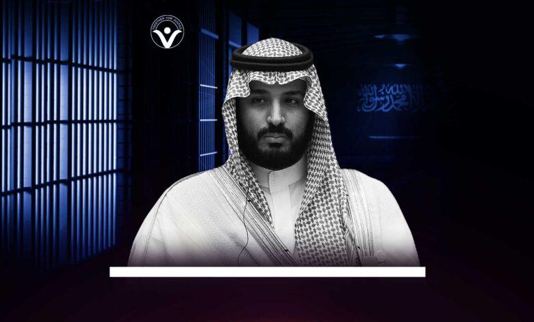 الإخفاء القسري جريمة ينتهجها النظام السعودي دون رادع