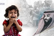 """Photo of Bin Salman's war in Yemen: """"The storm of horrific misery"""""""