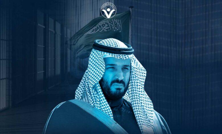 تقرير بريطاني.. سجون بن سلمان إضرابات وانتهاكات مستمرة