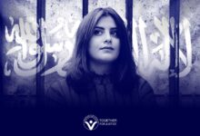 Photo of Loujain Al-Hathloul at Risk of Receiving a Life Sentence