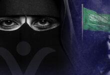 صورة العنف ضد المرأة يمارس تحت حماية النظام الحاكم في السعودية