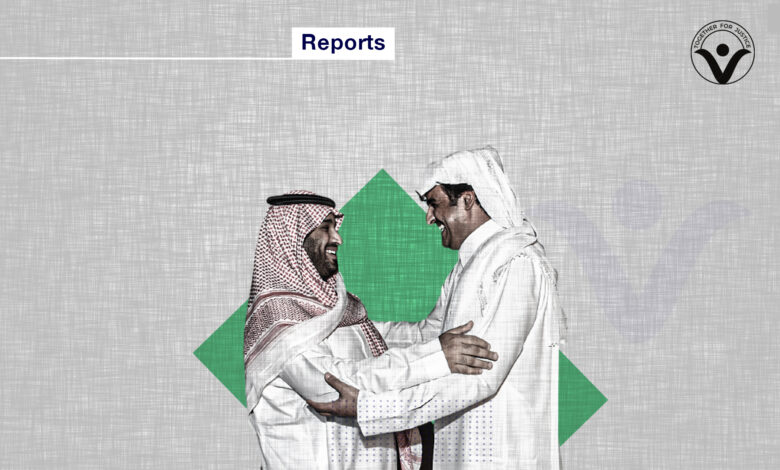 After the Saudi-Qatar reconciliation: Bin Salman must take step to improve the human rights situation in the kingdom