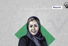 The Saudi Regime Issues a Prison Sentence against Activist Maya Al-Zahrani