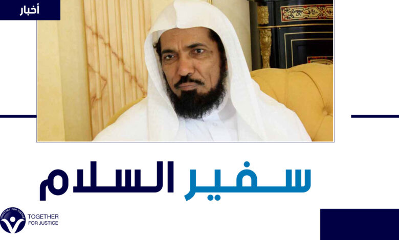 """سفير السلام.. """"سلمان العودة"""" ضمن الأكثر تأثيرا في العالم وسط دعوات للإفراج عنه"""