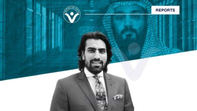 Photo of A Saudi prince was forcibly disappeared with his father