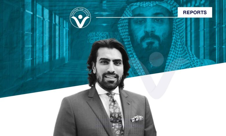 A Saudi prince was forcibly disappeared with his father