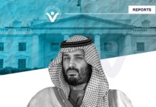 Photo of The New US Administration Treats Mohamed Bin Salman as a Pariah