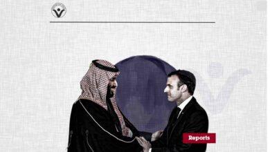 Photo of When would Paris Stop Arming Saudi Arabia in its War on Yemen?