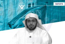 Photo of After Reconciliation with Qatar: Would Saudi Arabia Release Walid Al-Huwairini?