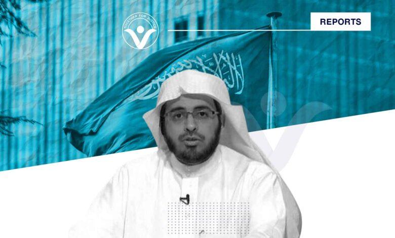After Reconciliation with Qatar: Would Saudi Arabia Release Walid Al-Huwairini?