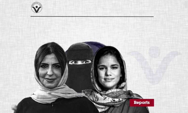 On International Women's Day: Saudi Women Held in their Homeland's Prison