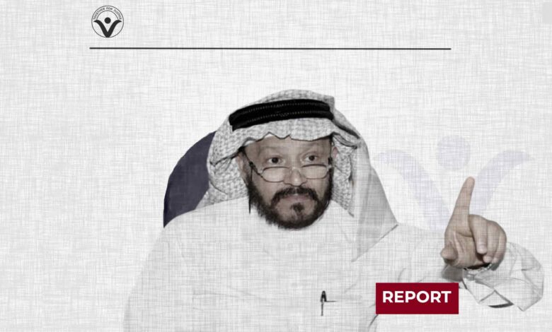 Charged with Refusing to Privatize Aramco: Jamil Farsi is Suffering in Saudi Prisons