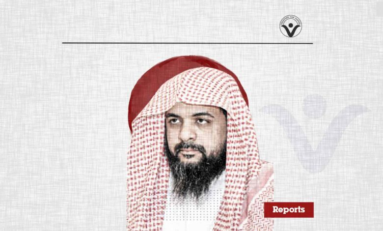 He Went to Mosque 4 Years Ago and Never Came Back Jamal Al-Najem is Suffering in Saudi Prisons