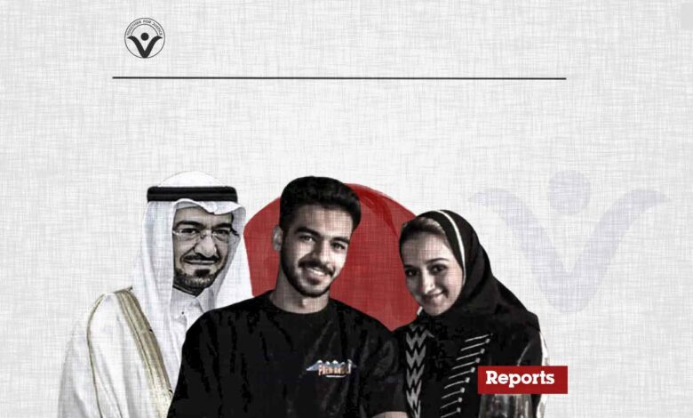 A Year of Enforced Disappearance of Omar and Sarah Al-Jabri