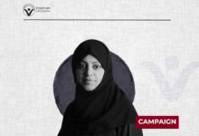 Photo of Amnesty Launches A Letter Campaign to Release Nassima Al-Sadah