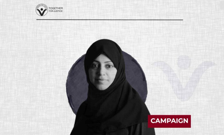 Amnesty Launches A Letter Campaign to Release Nassima Al-Sadah