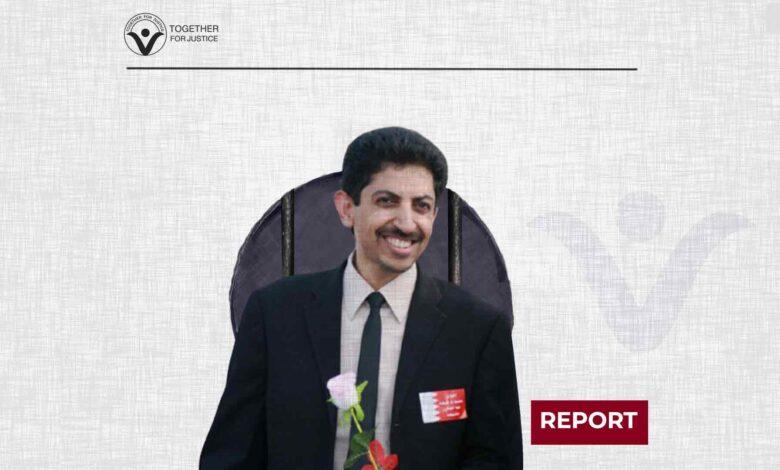Abdul Hadi Al-Khawaja Turns 60 on his 10th Anniversary in Bahraini Prisons