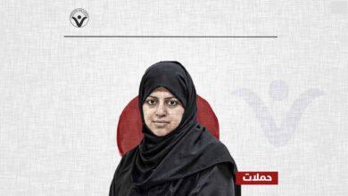 """صورة العفو الدولية تدشن """"حملة خطابات"""" للإفراج عن نسيمة السادة"""