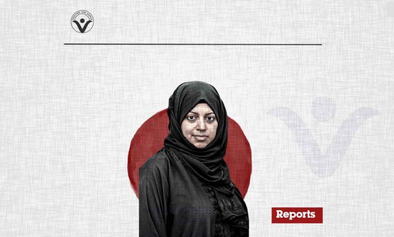Human Rights Activists Call to Release Rights Defender Nassima Al-Sada