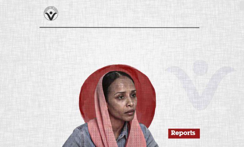 Sudan: Unfair Sentencing of Women's Rights Defender Waad Bahjat