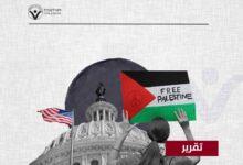 Photo of القضية الفلسطينية وحقوق الإنسان: متى يتوقف نفاق البيت الأبيض؟