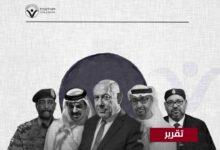 صورة محتلون بالوكالة.. كيف وظفت الأنظمة العربية خدماتها لدعم إسرائيل!