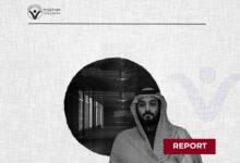 Photo of Shocking Methods of Torture Practiced against Prisoners of Conscience in Saudi Arabia