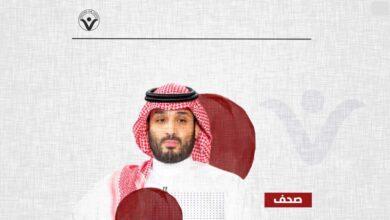 صورة السعودية: هل يمهد بن سلمان الطريق للتخلص من المعارضين؟