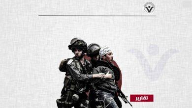 صورة أين الأنظمة العالمية من حقوق الإنسان المنتهكة في فلسطين؟