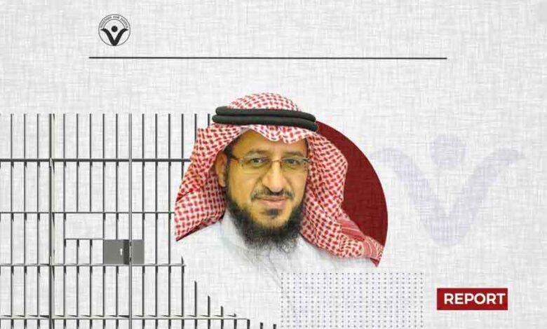 The Arrest of Al-Tuwaijri who Dared Discuss Vision 2030