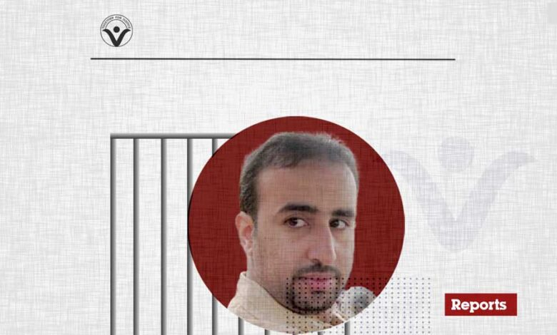 Mohamed Al-Bajadi- A Saudi Human Rights Activist who gets Rearrested as soon as he is Released
