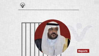 Photo of Mohamed Al-Otaibi  Completes Four Years of Injustice Inside Saudi Prisons