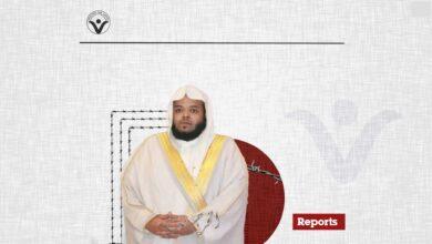 Photo of Gharam Al-Bishi – Pioneer in Charity Work in Saudi Arabia Turns into a Prisoner Supporting Terrorism
