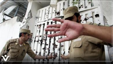 صورة ناشطة بريطانية تطالب بالتدخل الدولي لوقف الانتهاكات في السعودية