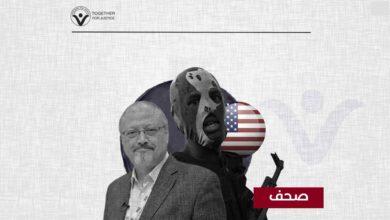 صورة تقرير: أعضاء من فرقة القتل النمر التي قتلت جمال خاشقجي تم تدريبهم في الولايات المتحدة