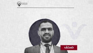 صورة الخارجية الأسترالية تطالب السلطات السعودية إجلاء مصير أسامة الحسني