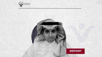 Photo of Raif Badawi: Nine years of harsh detention conditions in Saudi Prisons