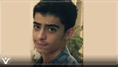 """صورة مقتل نجل المعتقلة السعودية """"فاطمة آل نصيف"""" في كندا"""