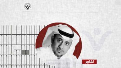 صورة بعد وفاة شريدة: ماذا ينتظر المجتمع الدولي لإنقاذ أرواح المعتقلين في السعودية؟