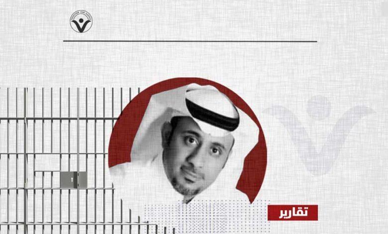 بعد وفاة شريدة: ماذا ينتظر المجتمع الدولي لإنقاذ أرواح المعتقلين في السعودية؟