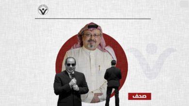 صورة منظمات حقوق الإنسان تطالب بالكشف عن دور مصر المزعوم في مقتل خاشقجي