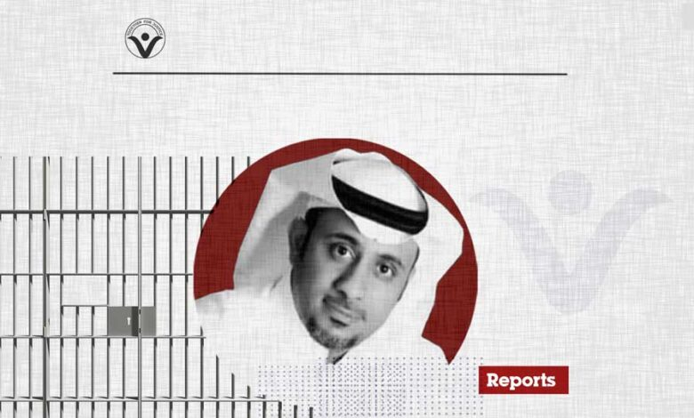 After Sherida's death: When would the international community take action to save the lives of detainees ins Saudi Arabia?