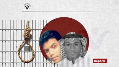 Photo of Fears of Executing Defendants who were Juveniles at the Time of Committing the Crime