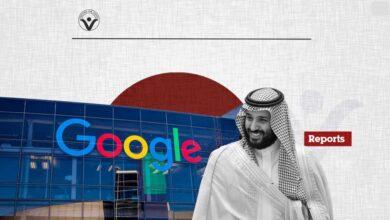 "Photo of To maintain a good reputation ""Google"" should End its Partnership with Saudi Arabia"