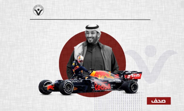 التبييض الرياضي: استراتيجية دول الخليج لتبييض سجلات حقوق الإنسان الدموية