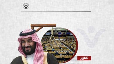 صورة بأغلبية ساحقة… البرلمان الأوروبي يدين انتهاكات حقوق الإنسان وعقوبة الإعدام في السعودية