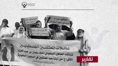 صورة بعد تفشي وباء كورونا- قضية المعتقلين الفلسطينيين والأردنيين وصلت لمرحلة حرجة